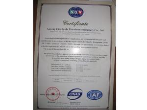 恩格威9000认证证书原件英文